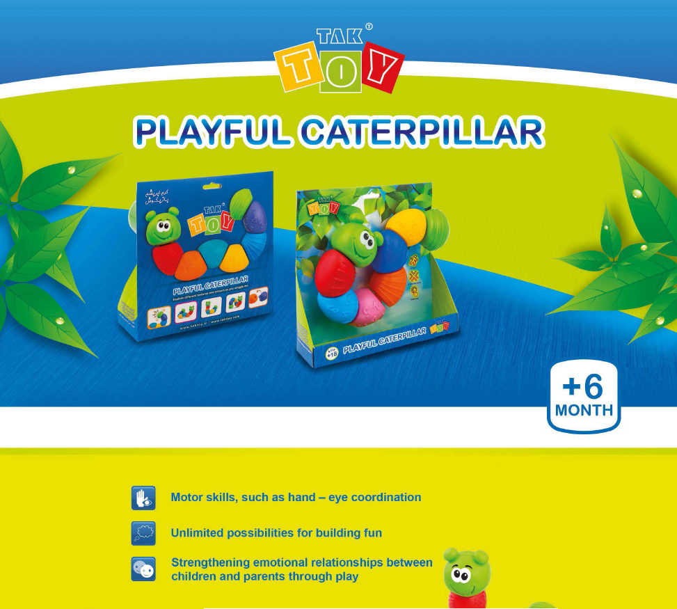 playful caterpillar catalog